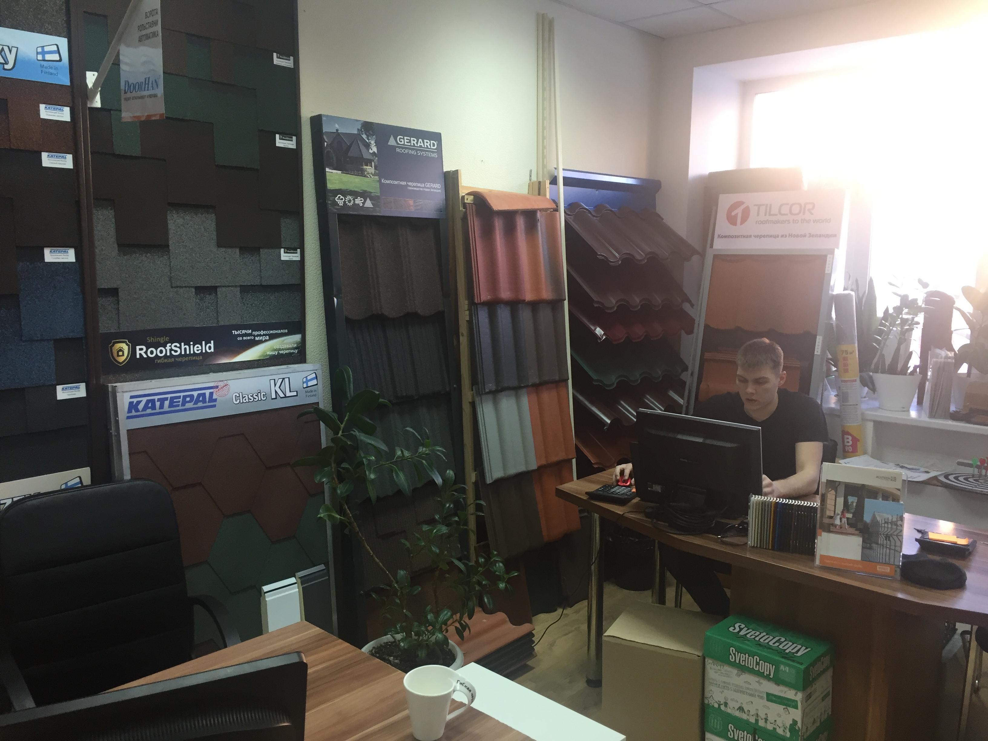 https://krovly-market.ru/images/upload/IMG_9049-12-01-18-09-36.JPG