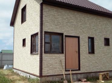 https://krovly-market.ru/images/upload/montazh-fasadnih-paneley%20posle3.jpg